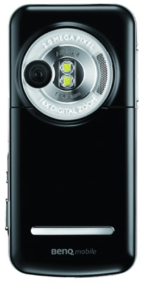 Las cámaras de los móviles y sus impredecibles consecuencias